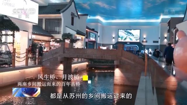 沿着高速看中国丨听昆曲、赏园林、买苏绣......这个服务...-3.jpg